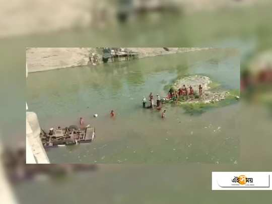 Atleast 24 dead as bus carrying grooms family falls off bridge in Rajasthans Boondi