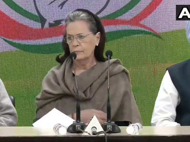 कांग्रेस की अंतरिम अध्यक्ष सोनिया गांधी
