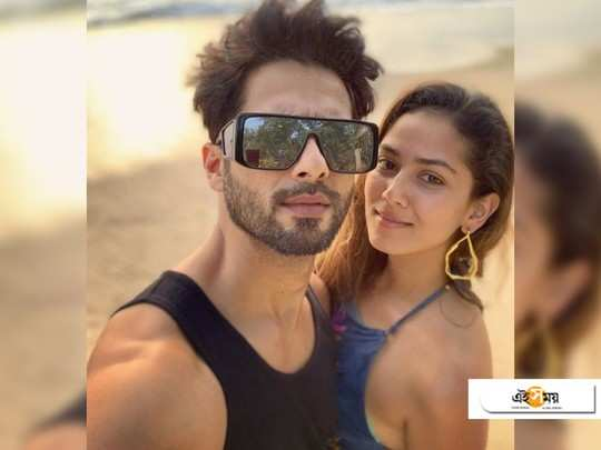 Shahid Kapoor celebrated his 39th birthday in a casual party with wife Mira Rajput and dad Pankaj Kapur