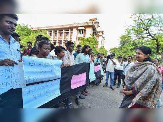 madras-university-protest-kanimozhi-pti060120