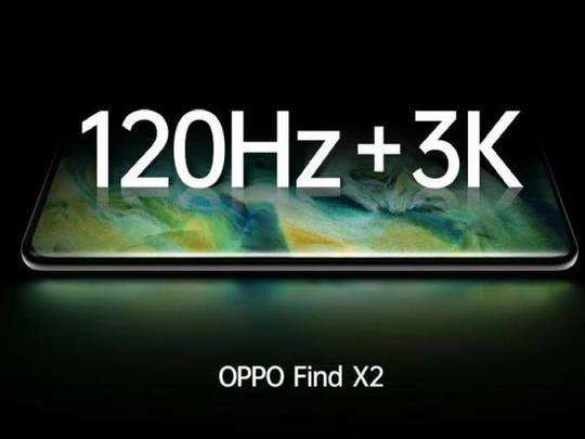 Oppo find x2 launch date
