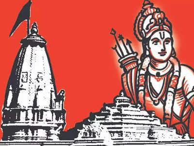 अयोध्या में बनेगा रामलला का अस्थाई मंदिर