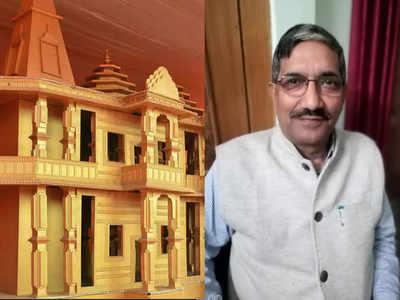 राम मंदिर निर्माण की तारीख पर फैसला जल्द