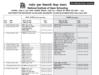 NIOS Date Sheet 2020: 10वीं-12वीं की संशोधित डेट शीट जारी, 24 मार्च से पेपर शुरू