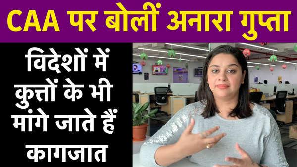 bhojpuri actress anara gupta to join bjp
