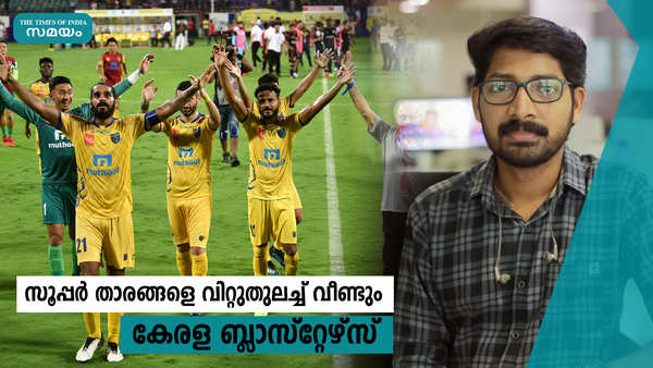 keralablasters releases halicharannarzary and mohamadrakip from the team