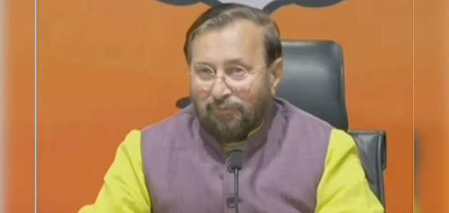 दिल्ली हिंसा पर BJP बोली- कांग्रेस, AAP ने लोगों को भड़काया