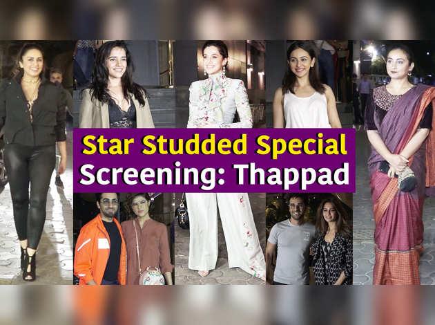 थप्पड़ स्क्रीनिंग: तापसी की फिल्म को मिला स्टार्स का प्यार