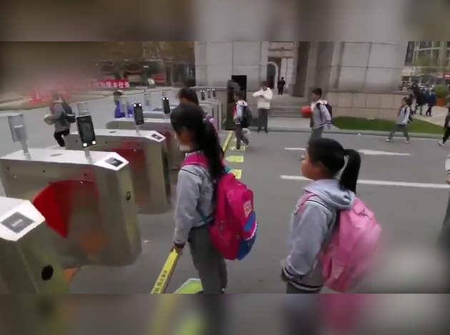 चीन के कुछ स्कूलों में लगाए गए बायोमेट्रिक सुरक्षा सिस्टम