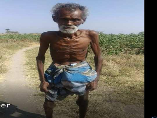 75 வயதில் இரண்டாவது மனைவியை இவ்வாறு செய்த தொழிலாளி