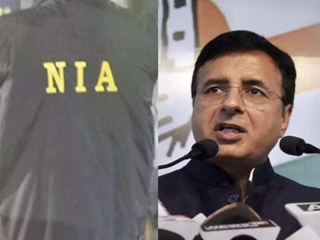 कांग्रेस के आरोपों पर एनआईए ने दिया जवाब