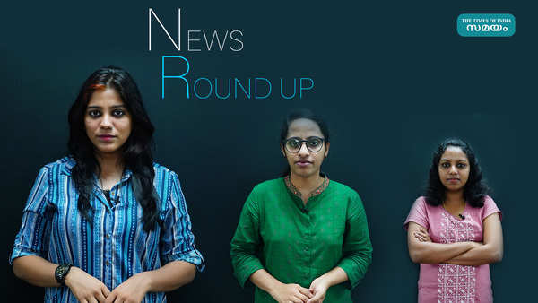 february 27 news roundup video
