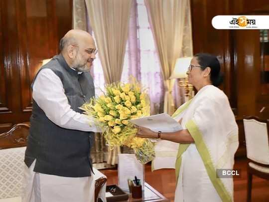 Mamata Banerjee and Amit Shah will meet in Eastern Zonal Council meeting in Bhubaneswar