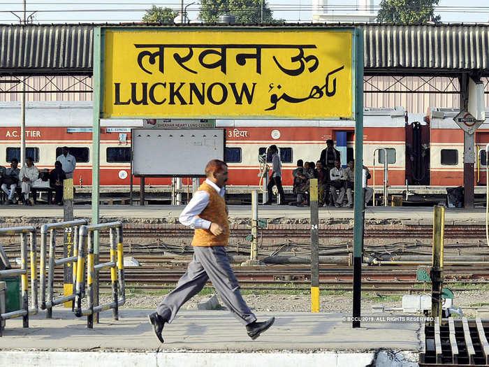 लखनऊ रेलवे स्टेशन
