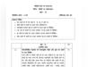 CBSE 10th Hindi Sample Paper 2020: 10वीं हिंदी पेपर में काम आएंगे ये सवाल, देखें सैंपल क्वेश्चन पेपर