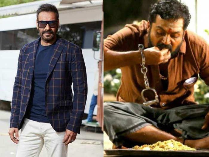 कैथी के हिंदी रीमेक में दिखेंगे अजय देवगन