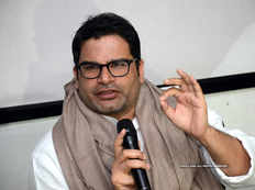 बात बिहार की: देश में पहली बार चुनावी नारा चोरी करने का केस दर्ज, प्रशांत किशोर ने की जांच की मांग