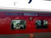 यात्री ने किया बम का ट्वीट, दादरी में रोकी गई दिल्ली-डिब्रूगढ़ राजधानी एक्सप्रेस