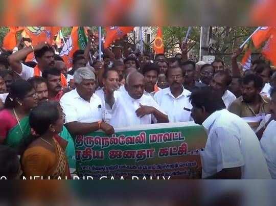 பிணம் தின்னி அரசியல் செய்கிறதா திமுக