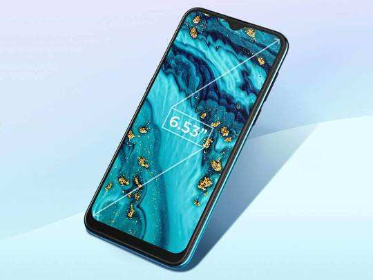 New HTC Mobile 2020