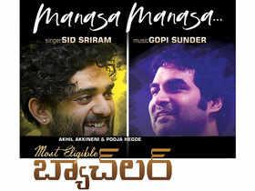 తెలుగు పాటలు: Telugu Songs   Latest Telugu New Songs   Telugu Patalu Online