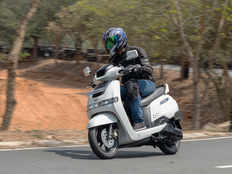 tvs iqube gives best performance while test drive and it is very attractive