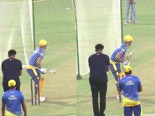 Dhoni-in-net-practice