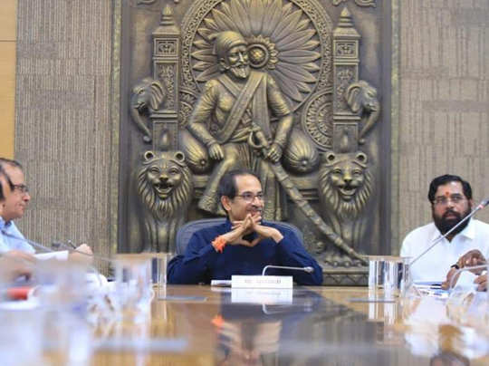 cm uddhav thackeray takes review of development projects of thane district