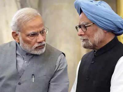 pm narendra modi attacks manmohan singh: पीएम नरेंद्र ...