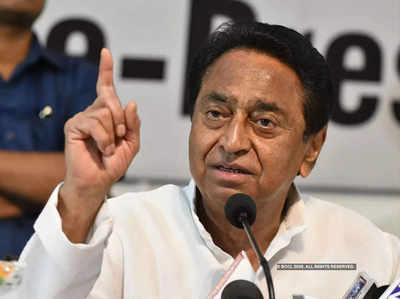 मध्य प्रदेश में सियासी ड्रामा: राज्यसभा चुनाव के लिए अपने विधायकों को विप जारी करेगी कांग्रेस