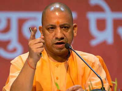 yogi adityanath on holi: यूपी: सीएम योगी ...