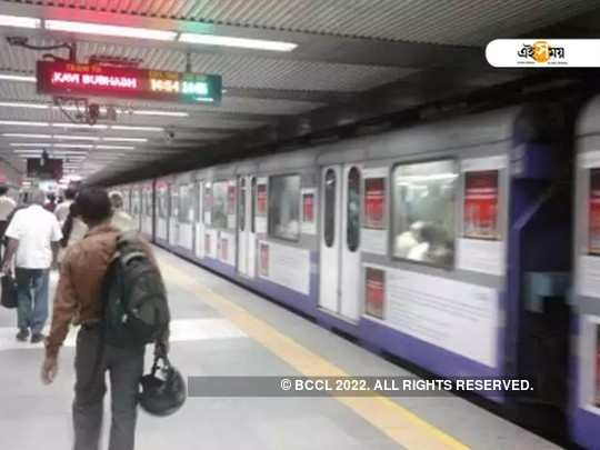 Suicide attempt in Kolkata Metro, service disrupted