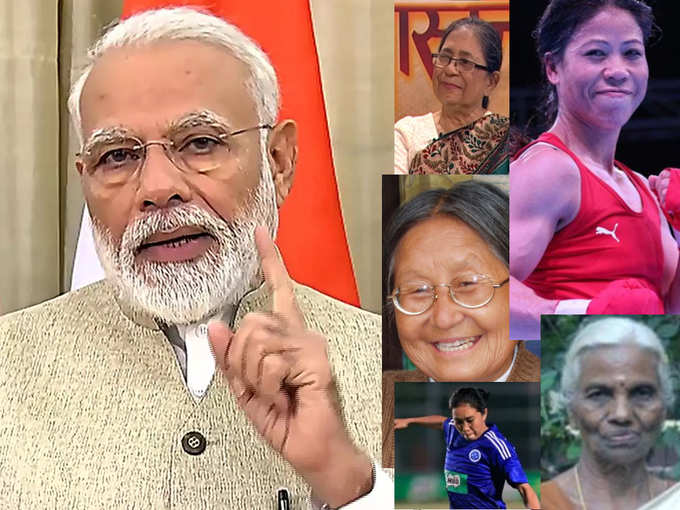 #SheInspiresUS: PM नरेंद्र मोदी ढूंढ रहे हैं इन 12 के जैसी सशक्त महिलाएं