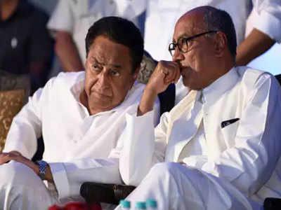 कमलनाथ सरकार बचाने का 'दिग्गी' मंत्र