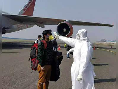 India News: कोरोना वायरस: 300 भारतीयों के ...
