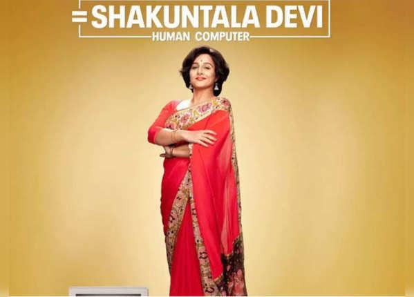'शकुंतला देवी' में विद्या बालन