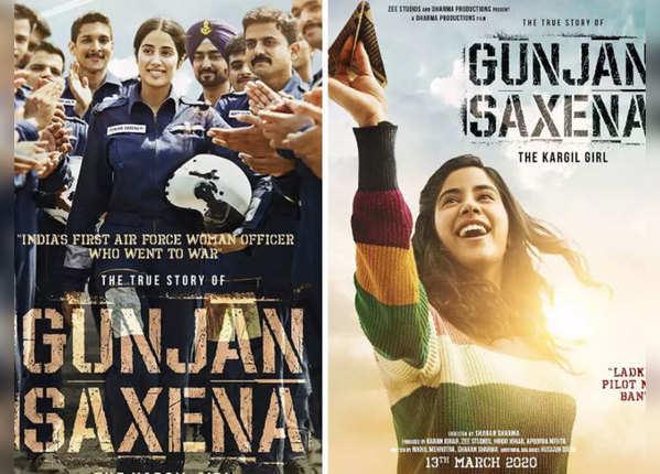 'गुंजन सक्सेना: द करगिल गर्ल' में जाह्नवी