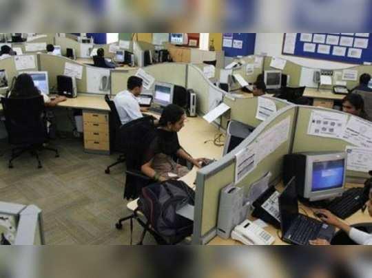 Kancheepuram cooperative recruitment