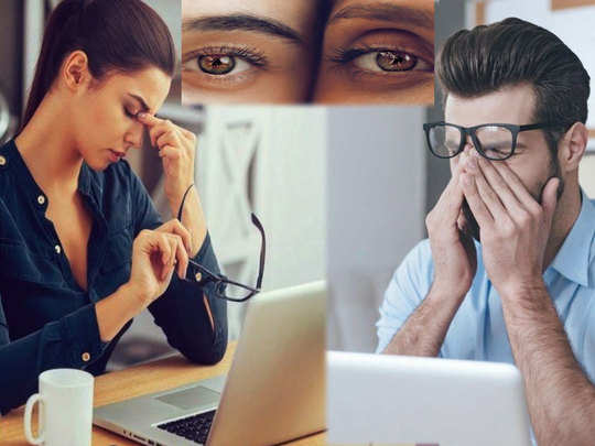 computer vision syndrome and dry eye problem in hindi