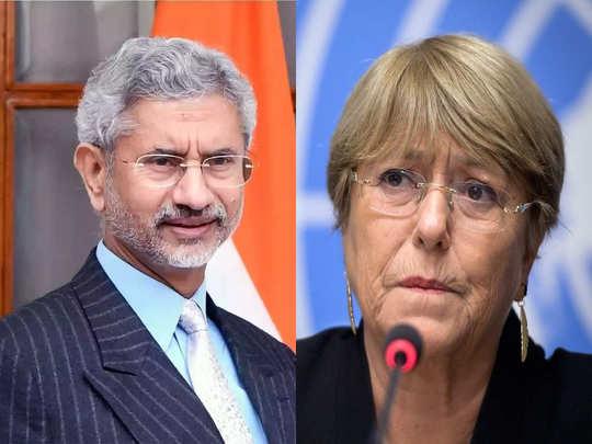 S jaishankar and Michelle Bachelet