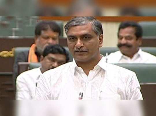 Harish Rao in assembly