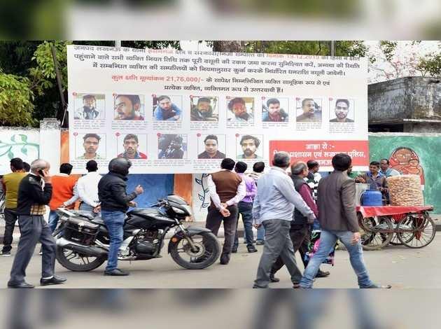 लखनऊ में हिंसा के आरोपियों से वसूली के पोस्टर लगाना राज्य और नागरिक के प्रति अपमान: HC