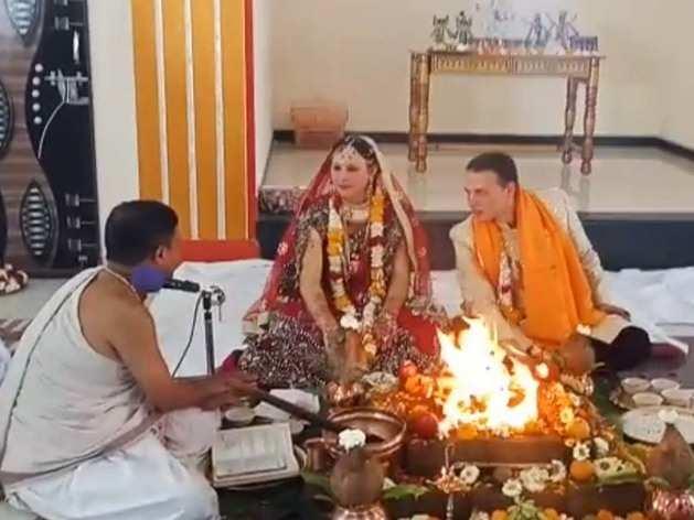 खरगोन में भारतीय रीति-रिवाज से हुआ विवाह