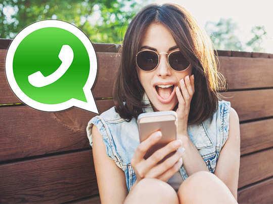 WhatsApp में आने वाले हैं ये शानदार फीचर, बढ़ेगा चैटिंग का मजा