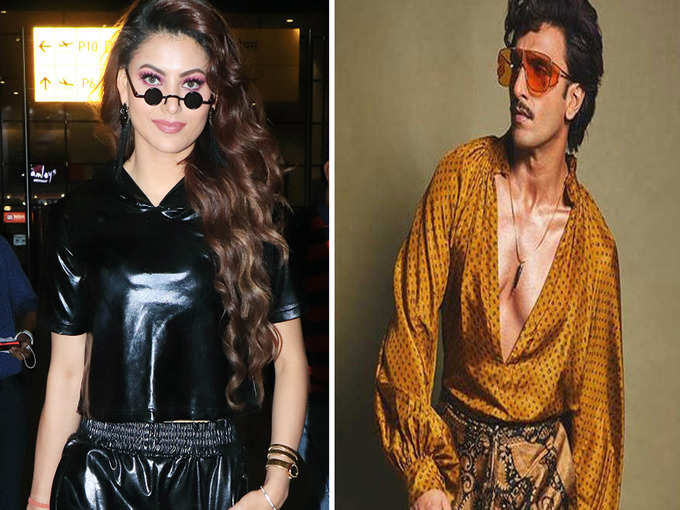 लो भई, उर्वशी रौतेला ने तो अजीबो-गरीब फैशन के मामले में रणवीर सिंह को भी पीछे छोड़ दिया