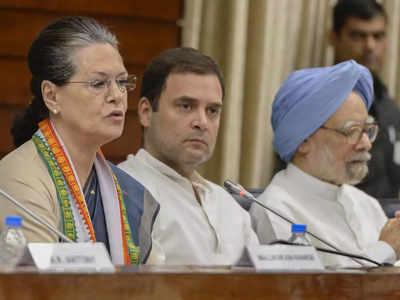 कांग्रेस अध्यक्षा सोनिया गांधी व अन्य
