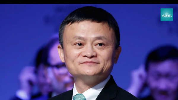 mukesj ambani lost asias richest man crown