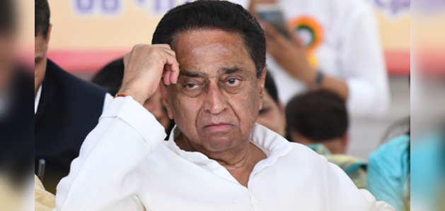 Kamalnath: MP: कमलनाथ खेमे का दावा- अब भी ...
