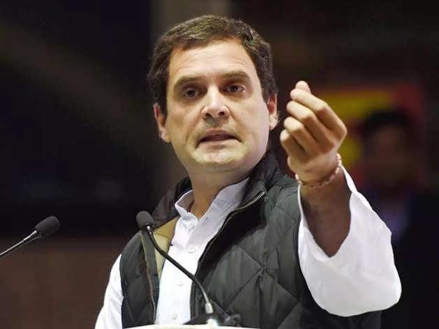 फाइल फोटो: राहुल गांधी