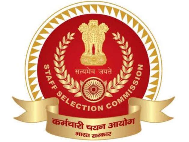 SSC Bharti 2020: 1355 पदों पर नौकरियां, सैलरी लाखों में